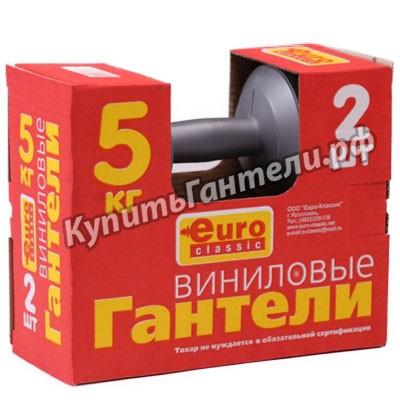 Гантели виниловые 2х5 кг (цена за пару)